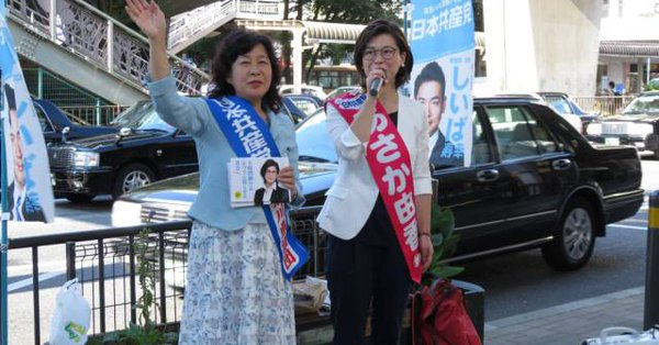 あさか由香予定候補は藤沢駅で宣伝
