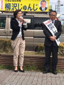 演説会のお知らせ